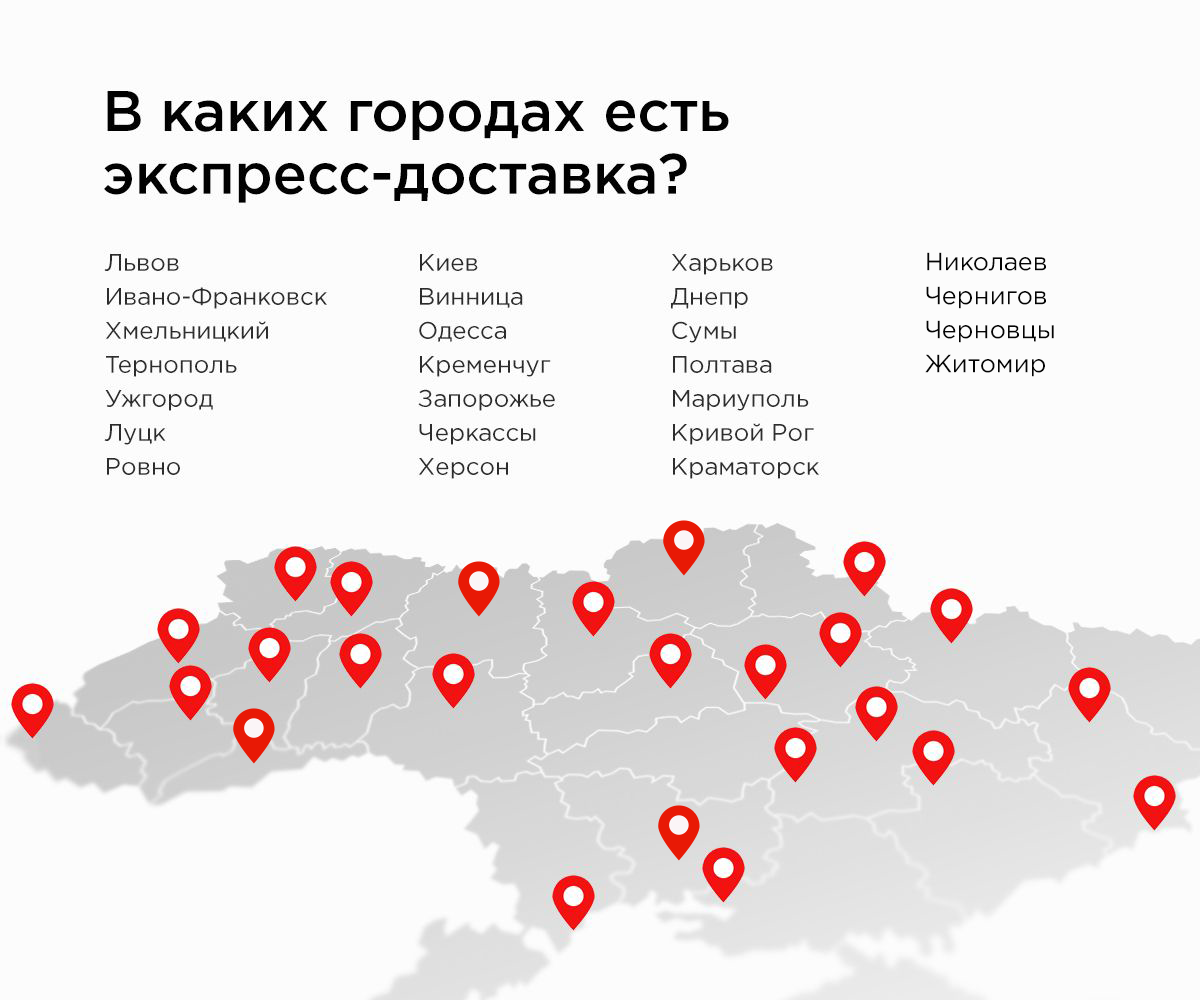айкос украина