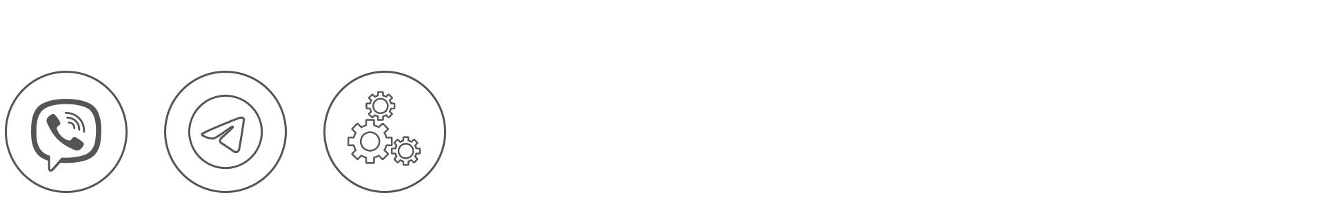 Онлайн-діагностика Айкос