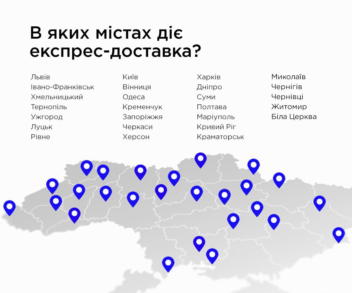 IQOS Map