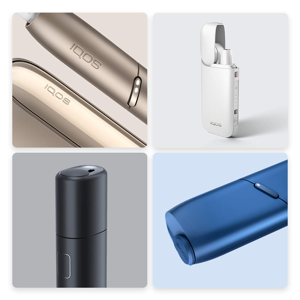 IQOS & lil SOLID new prices