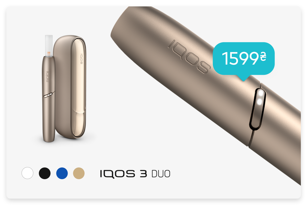 IQOS 3 DUO new prices