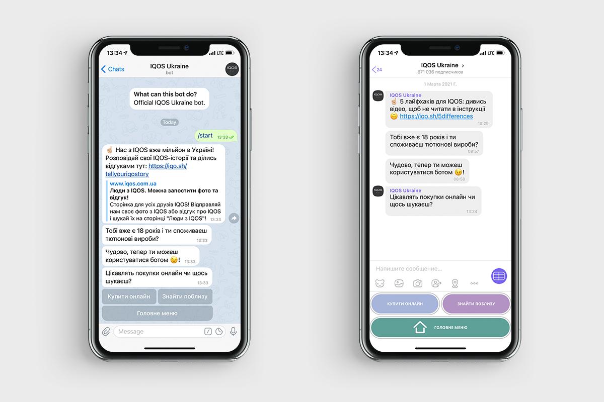 IQOS Viber and Telegram bot